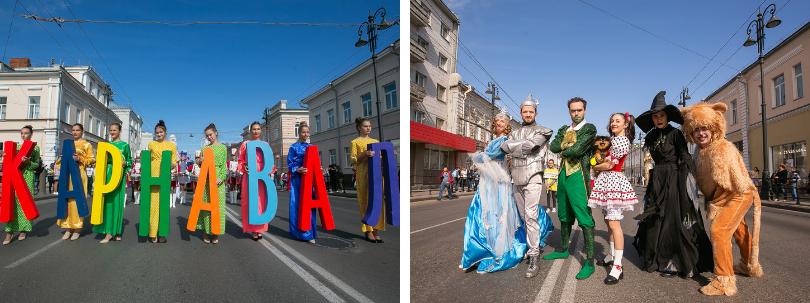 Изумрудный карнавал 2019 в Городском саду