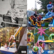 Итоги фотоконкурса «Память парка сквозь года»