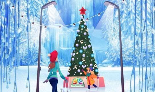 Открытие тематического катка «Дворец Снежной Королевы».