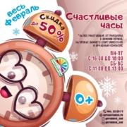 «Ёлка-дом» Томск